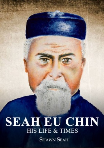 Seah Eu Chin - Book Cover Image
