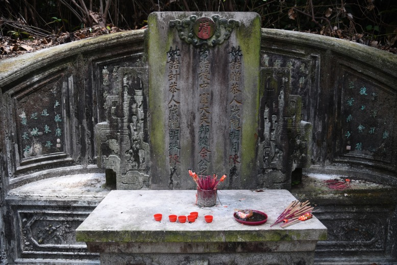 6. Paying Respects to Our Ancestors - Seah Eu Chin and his wives