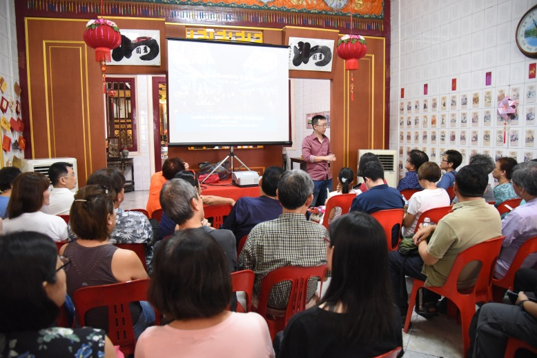 A Full House at Nanyang Sacred Union
