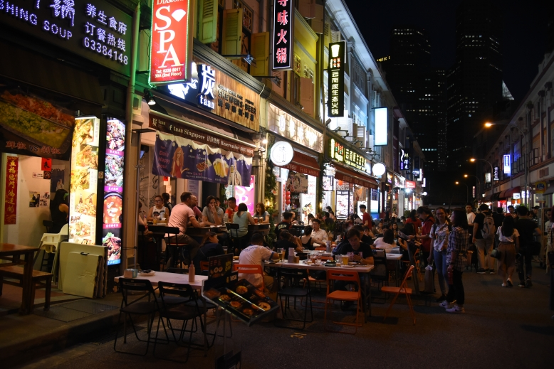 Liang Seah Street - Visitors